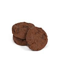 Печенье без глютена Gullon Cookies de Cacao sin Gluten (200 г)