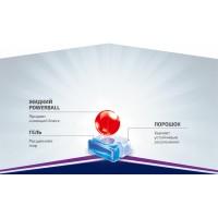 Таблетки для посудомоечных машин Finish Powerball Quantum, 60 шт