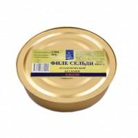 Атлантическое филе сельди Zigmas слабосоленое в масле, 1,3 кг