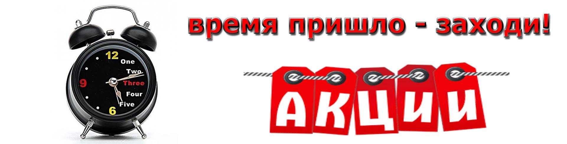 841659416cf3 Napoli.ua - продукты из Италии, Германии | Интернет-магазин европейских  товаров